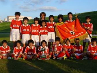 東京都中野 サッカー フットサル クラブ
