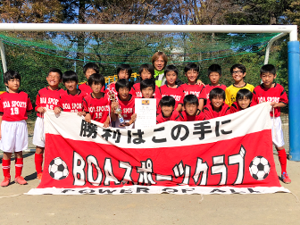 国分寺サッカー・フットサルクラブ