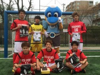 ボアスポーツクラブ・サッカー・フットサル